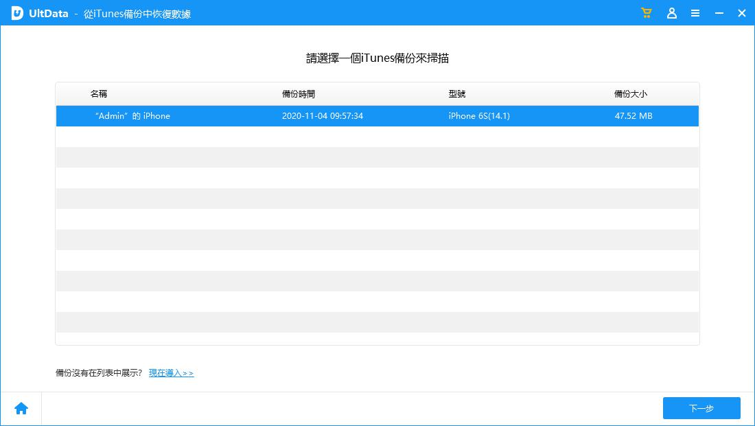 preview itunes data
